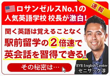 Hapa英会話・360.jpg
